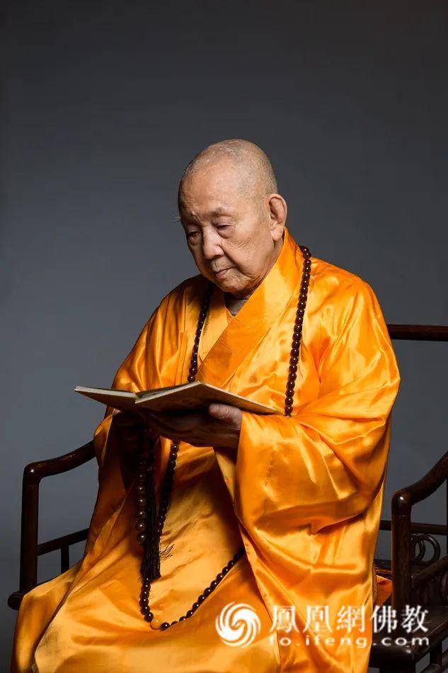 新成长老(图片来源:凤凰网佛教)
