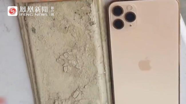 台湾民众手机掉进日月潭,一年后在湖底找到,居然没坏