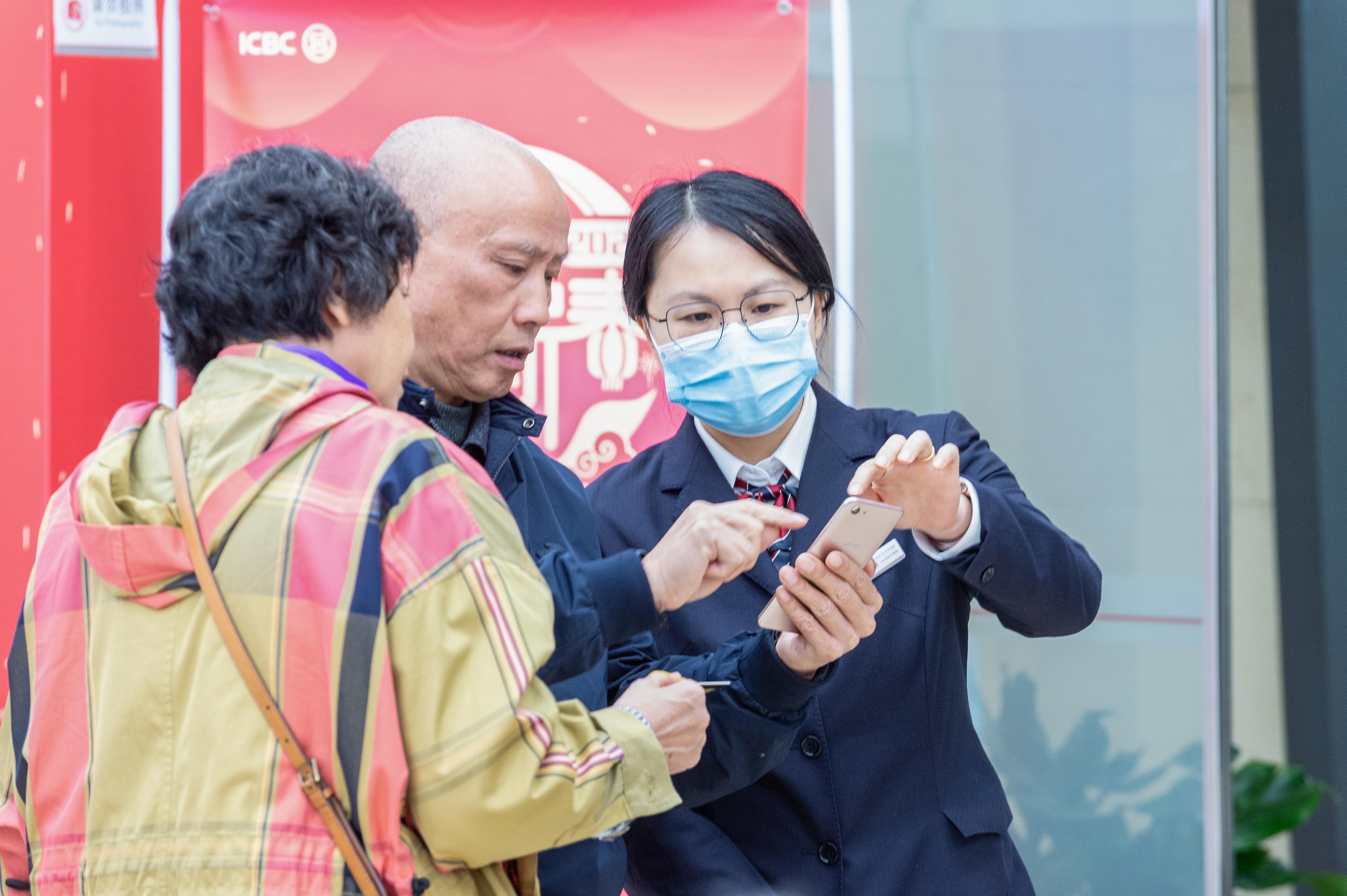 工行宁波市分行多措并举优化老年人金融服务