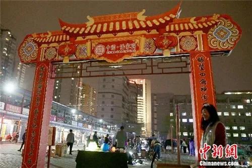 """4月2日晚,北京潘家园旧货市场""""夜赏奇珍·鬼市探宝""""活动迎来第二个开市日。:<a target='_blank' href='http://www.chinanews.com/'>中新社</a>易海菲 摄"""