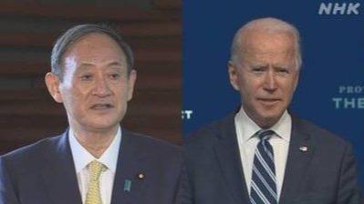 菅义伟强硬表态台海 美日首脑会谈如何打台湾牌?