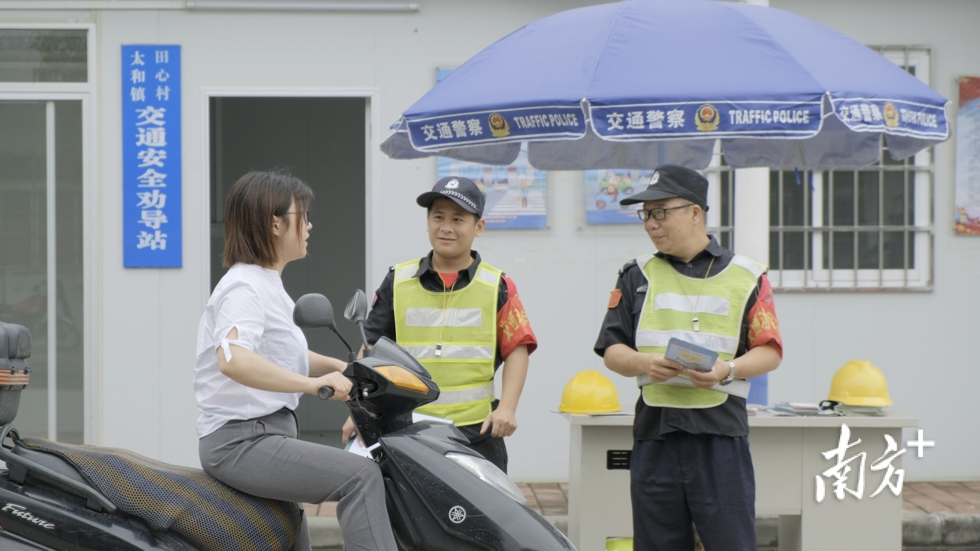 涉摩电事故起数占全省总数超六成!