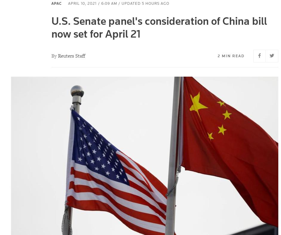 """外媒:美参议院外交关系委员会推迟审议抗衡中国的""""2021年战略竞争法案"""""""