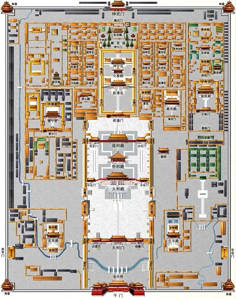 ▲故宫内的建筑分为外朝和内廷两部分。