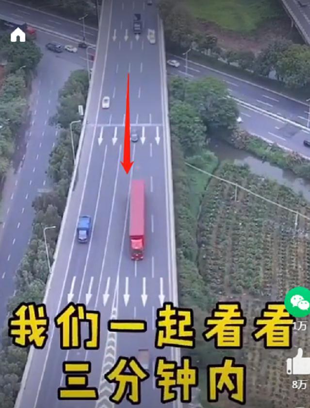 ▲微博网友@袁启聪发布的该路段俯拍图,红箭头指向的线为违章车辆常压实线。图片来源/微博截图