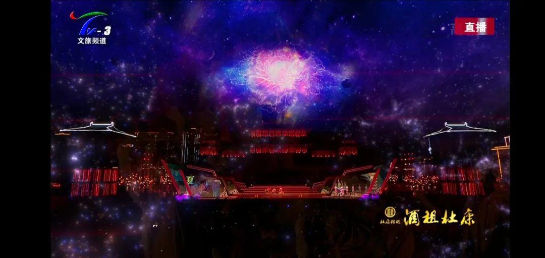 花与酒的传奇!酒祖杜康之夜·第39届中国洛阳牡丹文化节开幕