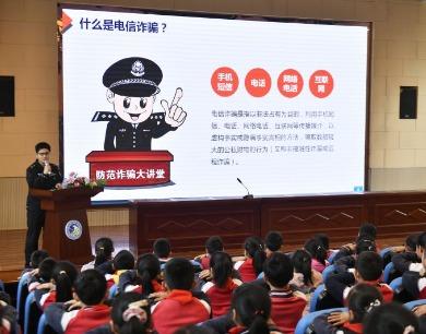 江西南昌:安全教育进校园