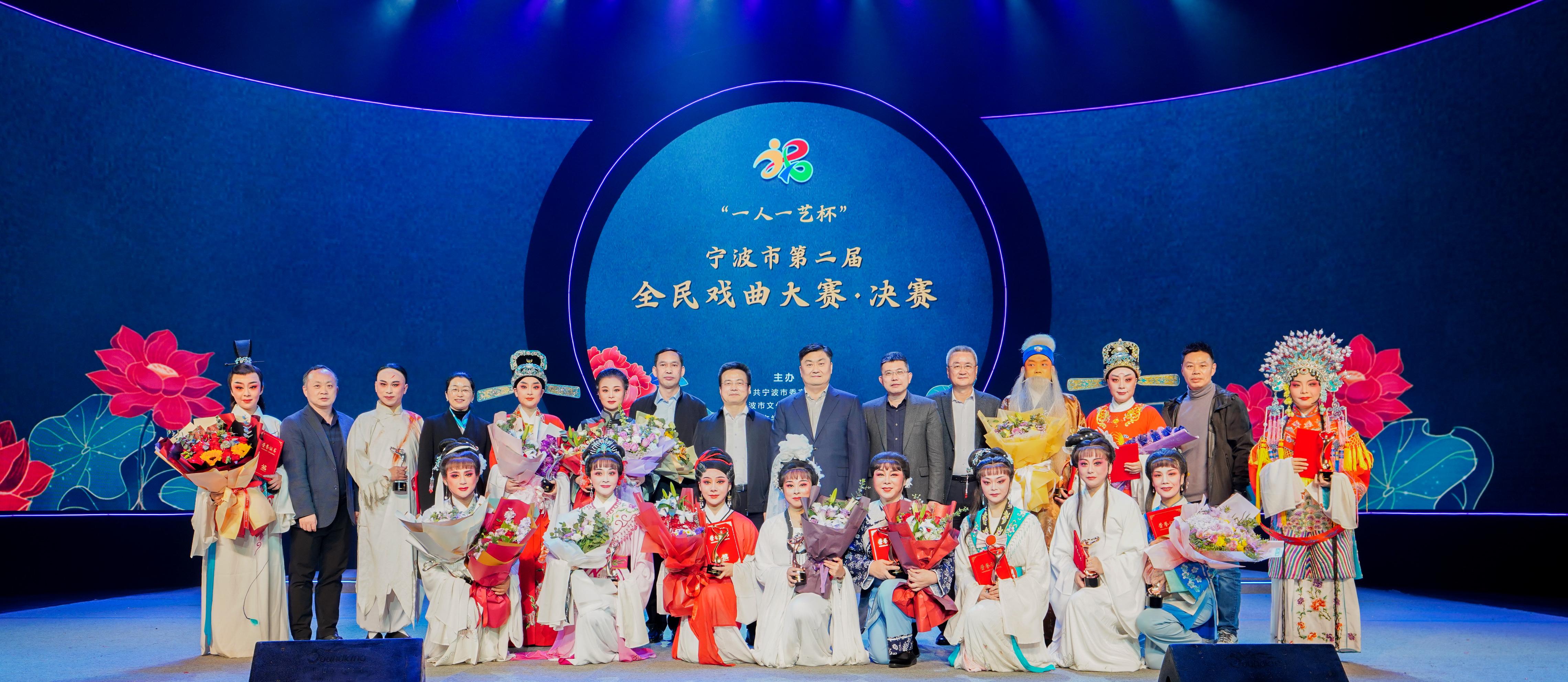 宁波市第二届全民戏曲大赛迎来巅峰对决,张海燕、史艳拔得头筹