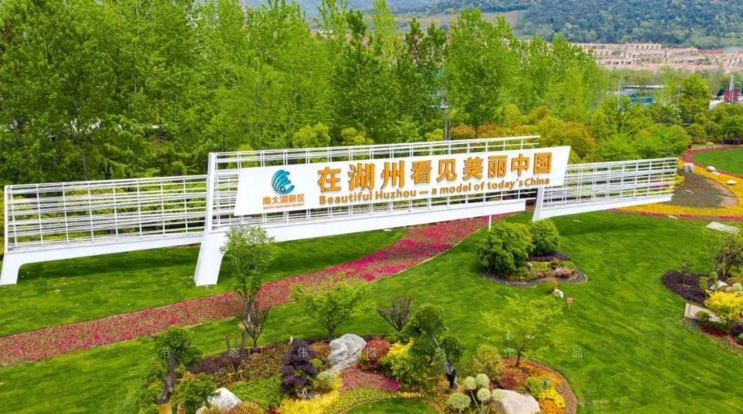 创新优化营商环境,湖州发布最新30条举措
