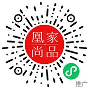 国人的文化自信从哪来?揭秘中华千年文化的生命脉络
