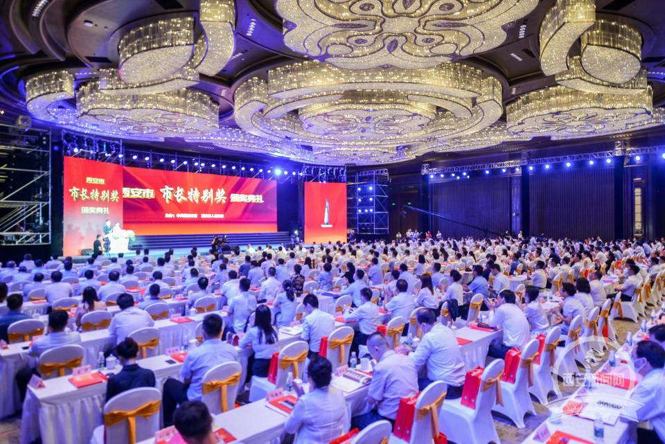 """2020年8月,西安市隆重举行首届""""市长特别奖""""颁奖典礼。"""