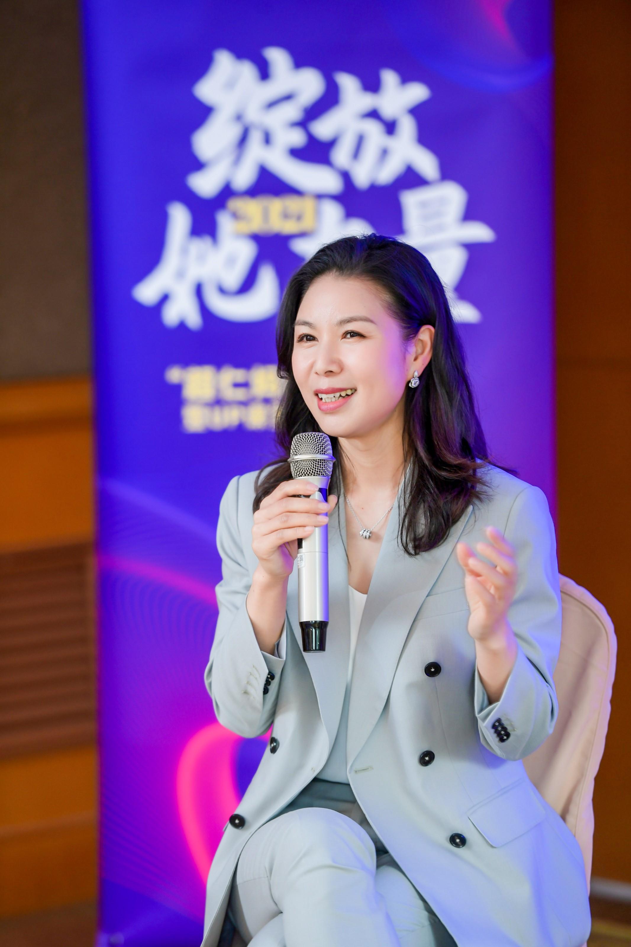 助力女性创变者 邓亚萍、池小燕对谈女性公益力量
