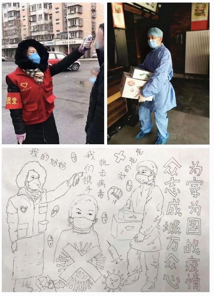 """2020年2月,哈尔滨银行、同佳岸慈善基金会联合""""幸福社区""""发展计划执行机构及相关街道(社区)开展""""幸福瞬间 哈行相伴""""线上作品征集活动。图为天津吕女士的女儿根据父母抗击疫情的工作照片所画的全家福。"""