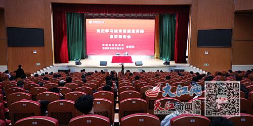 景德镇陶瓷大学宣讲报告会现场,与会人员认真听讲。本报记者王景萍摄
