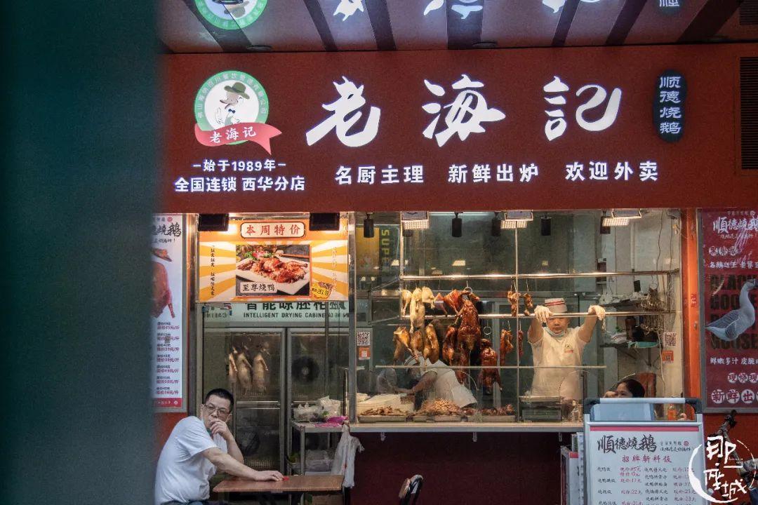 广州最好吃的gai,十米一家老字号,百米一家米其林