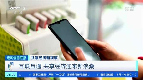 杭州西湖景区充电宝1小时10元,太贵了!
