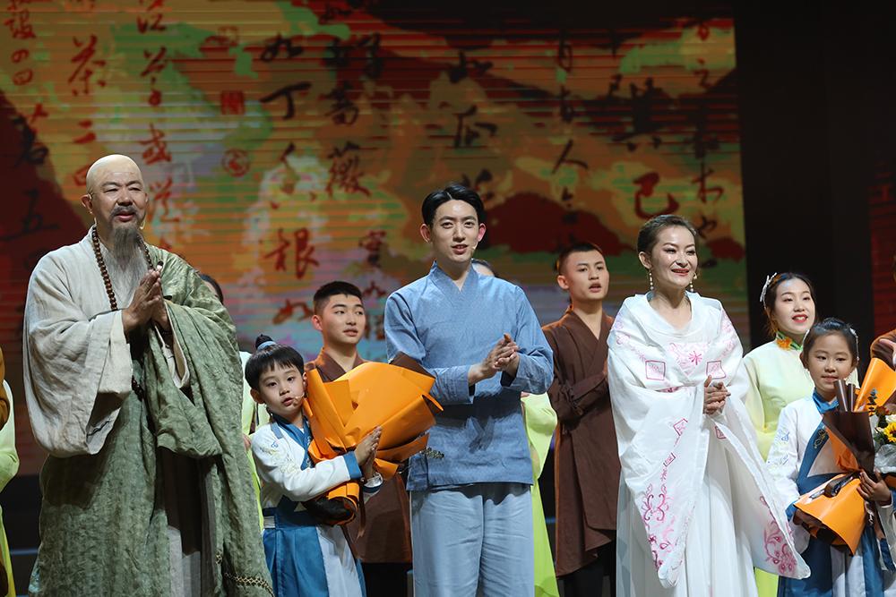 音乐剧《茶道:一叶乾坤》首演 讲述中国茶文化