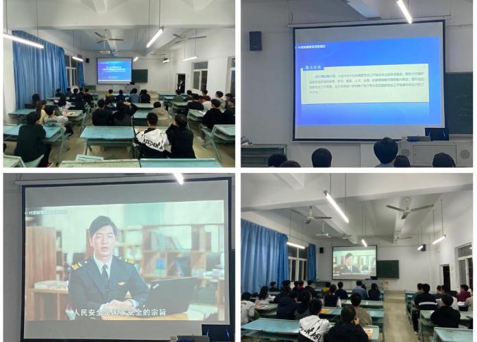 """江西应用技术职业学院开展""""全民国家安全教育日""""活动"""