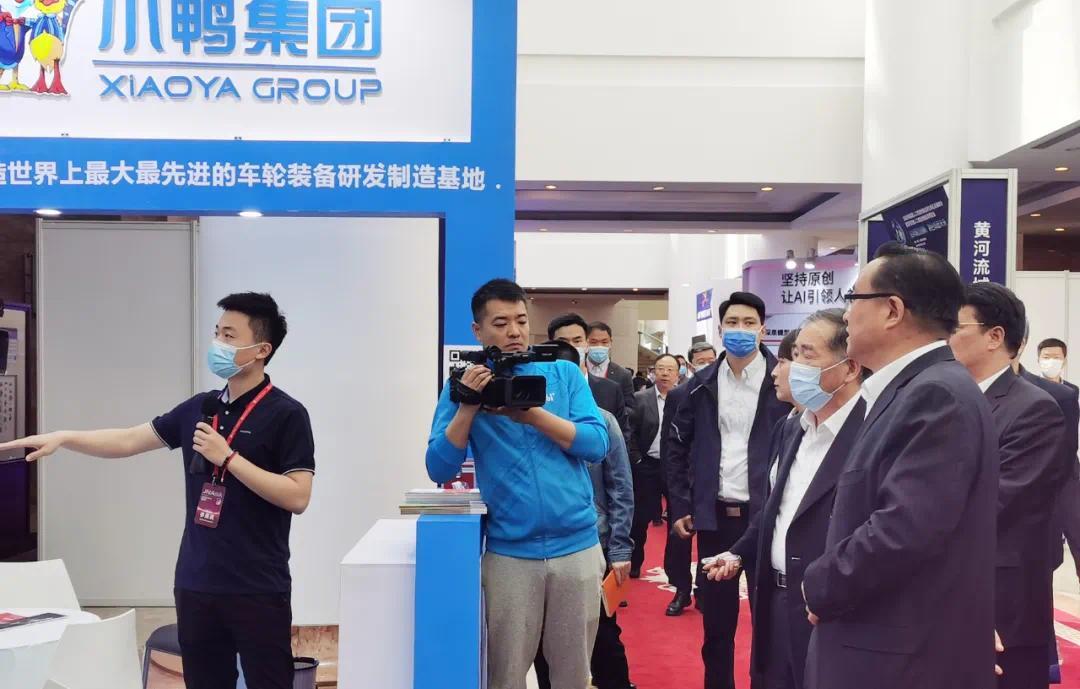 小鸭精工受邀参展人工智能创新应用博览会