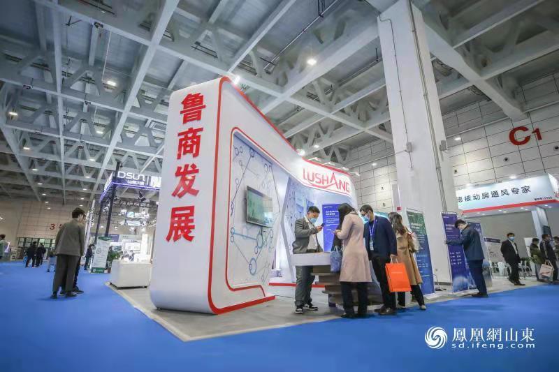 鲁商发展健康3.0品牌亮相第六届济南绿色建筑与装配式建筑展