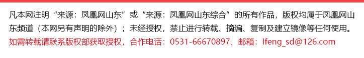 """区县Feng观察丨首位度之争,""""超车""""的山东强县"""
