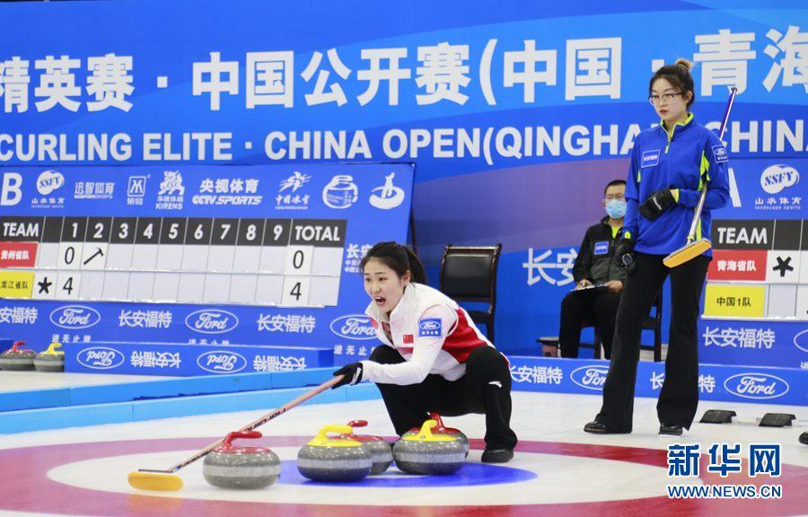 4月17日,中国一队选手于佳新在比赛中掷壶。新华网 鱼昊摄