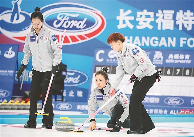 哈尔滨体育学院队在决赛中。图片由受访者提供