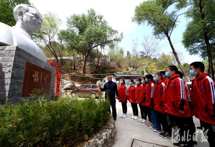2021年4月14日,河北省内丘县南赛中心小学组织师生来到南赛乡石盆村的杨秀峰抗日旧址进行红色党史教育。