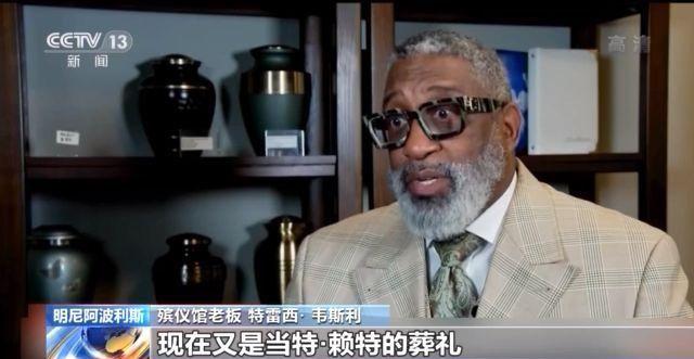 公安一中_郑州市教育信息网_农林卫视网
