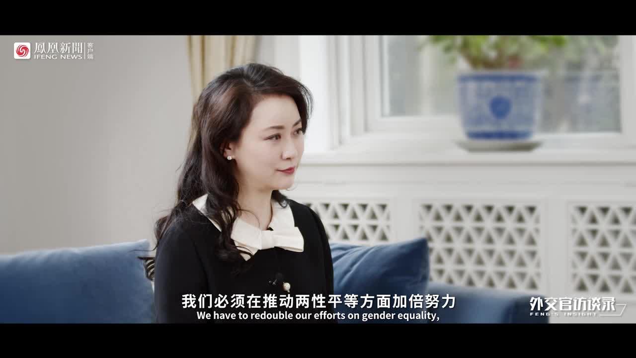 英国驻华大使:疫情令两性平等的进程倒退 让弱势群体更脆弱