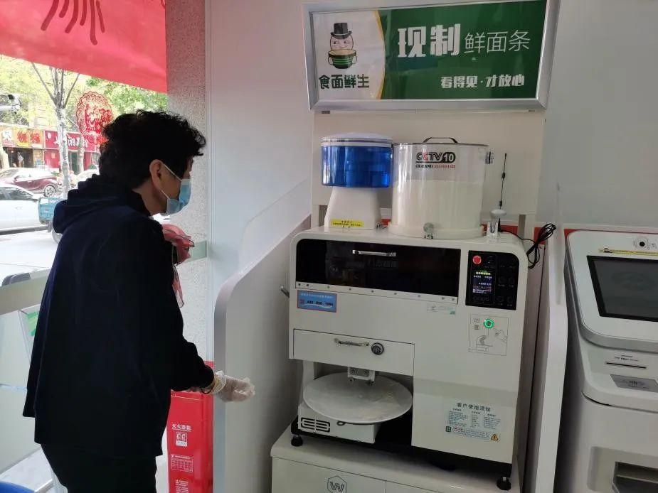 郑州银行陶瓷城支行:特色、贴心让服务增值,态度、温度因您而改变