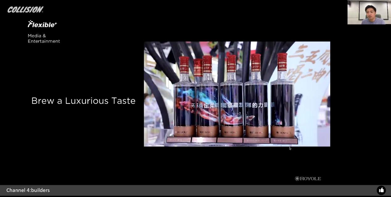 图7:柔宇科技和泸州老窖共同打造的柔性屏酒瓶