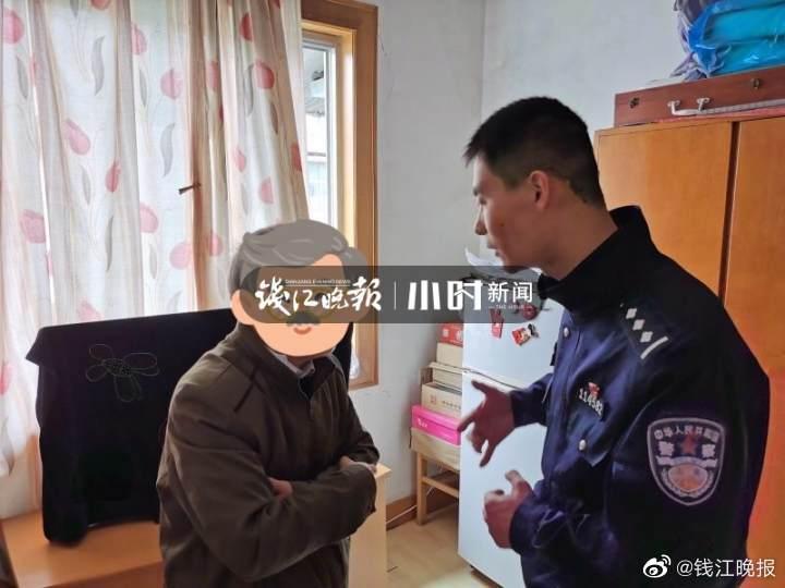 自感不久于世,杭州独居老人从窗户撒钱