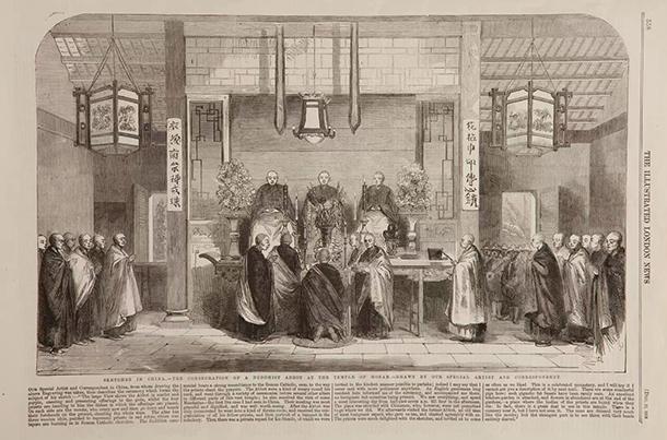 英国《伦敦画报》1858年12月11日刊登海幢寺住持就任仪式,广州市海幢寺藏