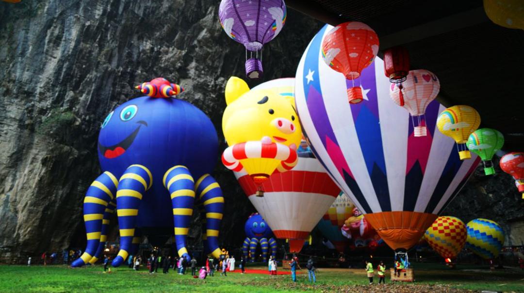"""△往年的腾龙洞热气球嘉年华。图by 公众号""""掌上恩施"""""""