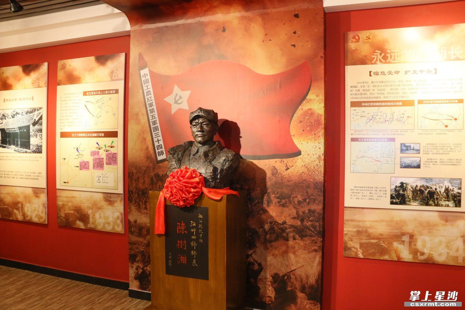 图为陈树湘故居。资料图片