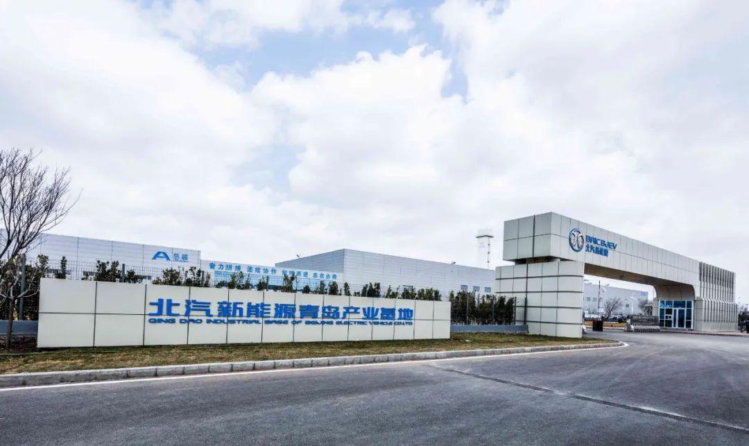 """北汽新能源青岛分公司王庆洲:谋势""""智造""""汽车,我们坚守创新"""