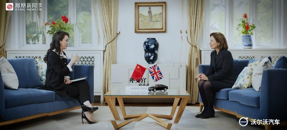 英国驻华大使:疫情期间,我们更应加倍努力推动两性平等问题