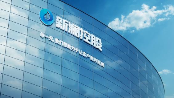 新澜护肤研究院:为每一位中国女性量肤定制科学的淡皱方案