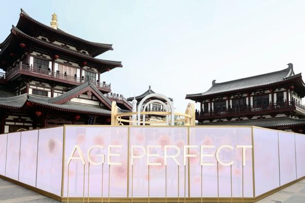 与宋佳共启金致时光之旅 邂逅法式中国风情
