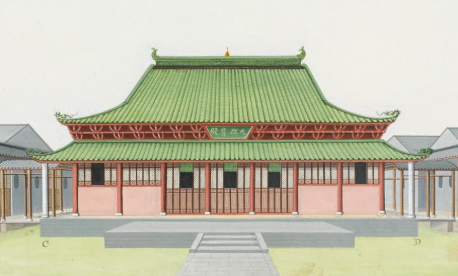 1796年外销画中所绘大雄宝殿,广州市海幢寺藏