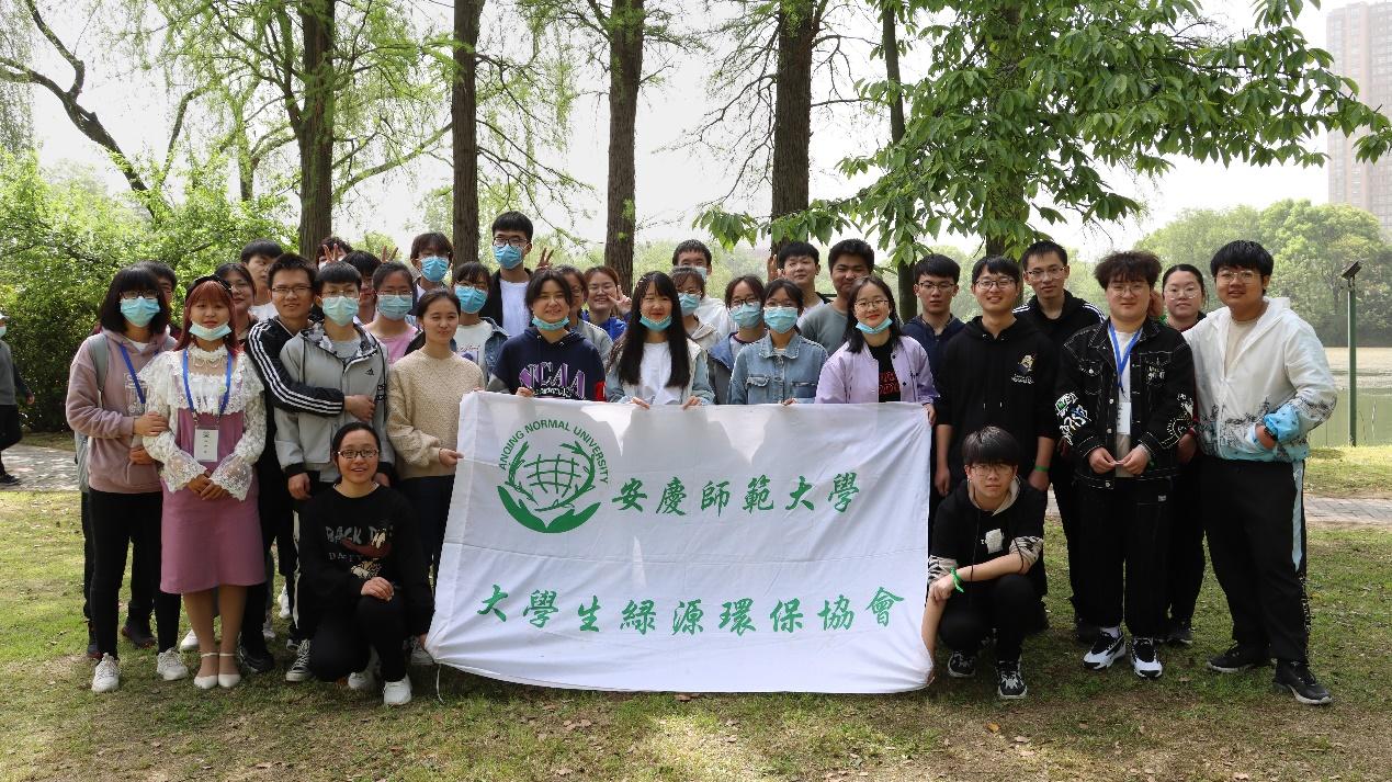 """安庆师大25名大学生挑战""""一元一天""""城市生存"""