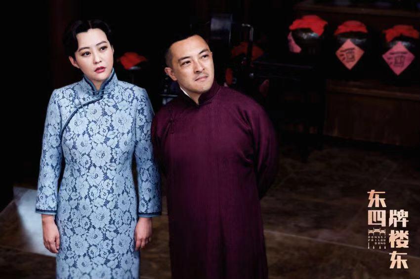 佟丽华和哈岚的结合体现了一种旧时代的悲剧。