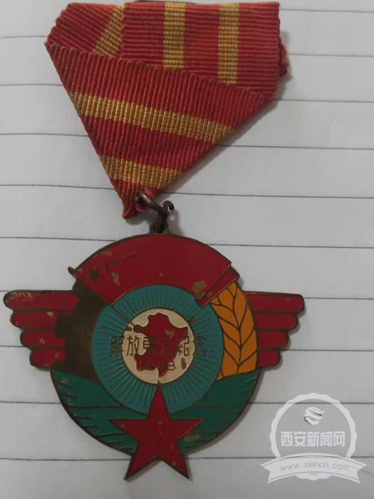 付士宋最珍爱的勋章