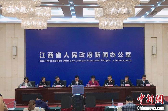 4月21日,江西2021知识产权宣传周活动新闻发布会在南昌举行。 吴鹏泉 摄