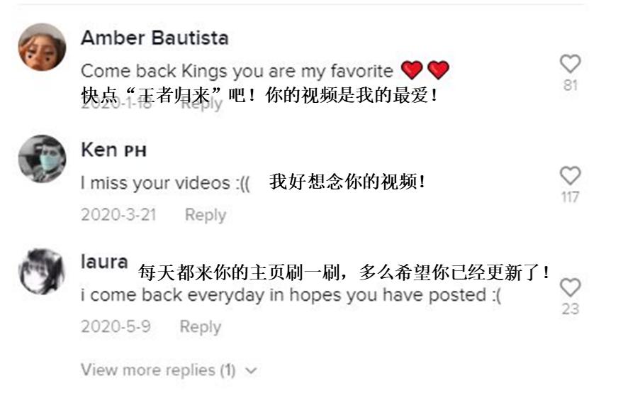 TikTok粉丝们表达对于@bashan0915 视频的想念和喜爱