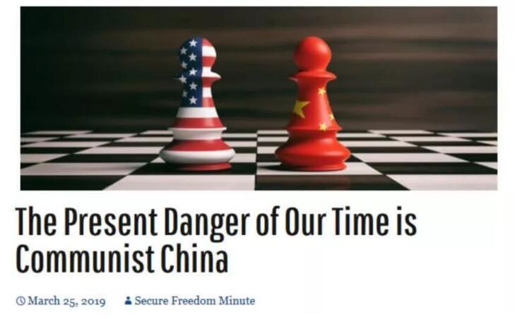 """杨承军:高度关注并警惕美国""""应对中国危险委员会"""""""