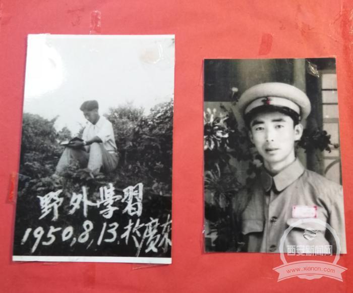 1950年的付士荣
