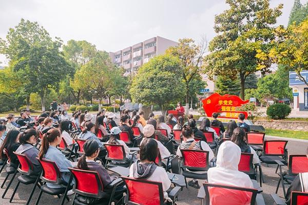 学党史 忆初心 安徽科技学院青年党史微讲堂开讲
