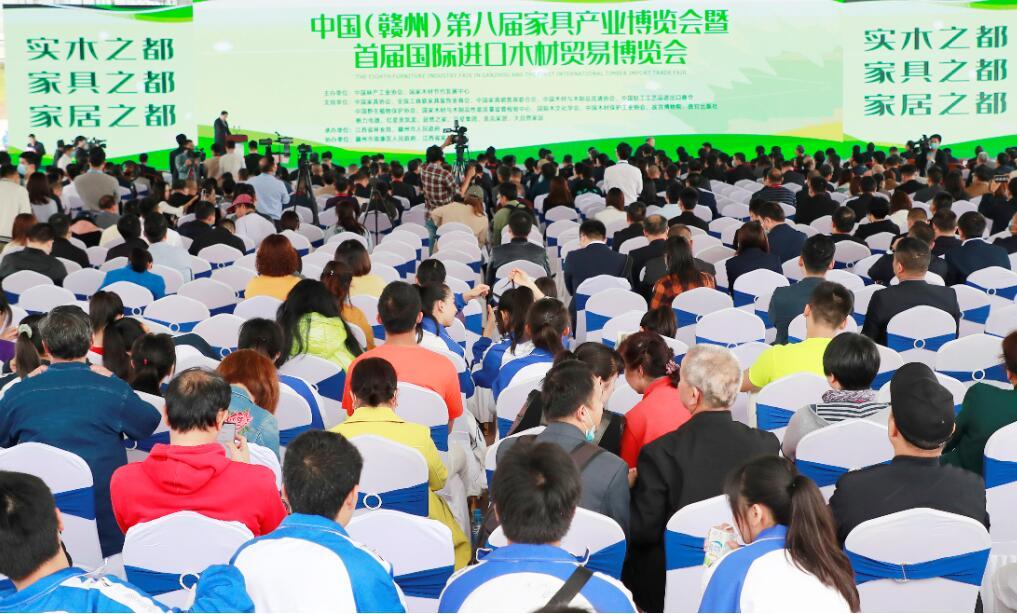 中国(赣州)第八届家博会开幕 签约项目13个总金额超370亿元